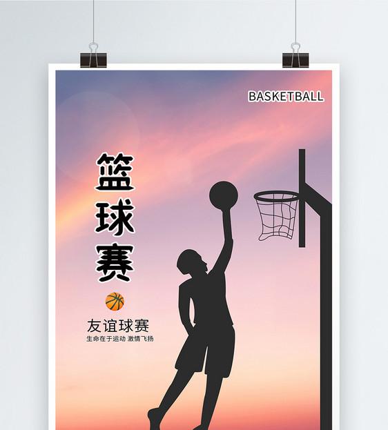 篮球赛海报图片素材_免费下载_psd图片格式_vrf高清