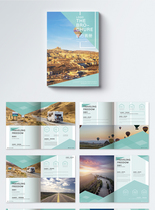 自由旅行画册整套图片