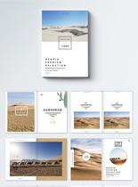沙漠旅游画册整套图片