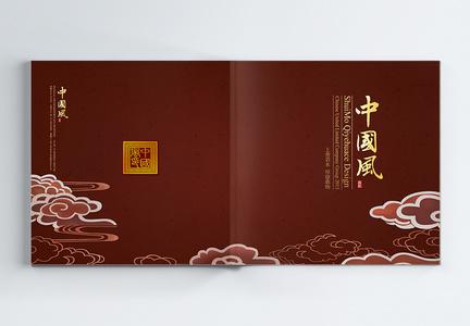 中国风企业宣传画册整套图片