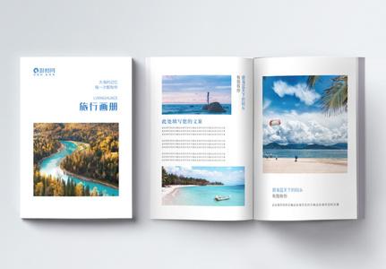 蓝色简约旅游画册整套图片