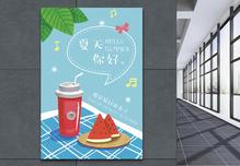 凉爽夏天西瓜饮料清新海报图片