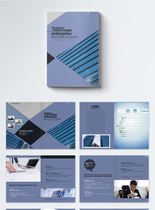 企业宣传画册图片