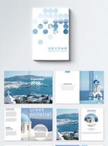 希腊爱琴海美景旅游画册整套图片