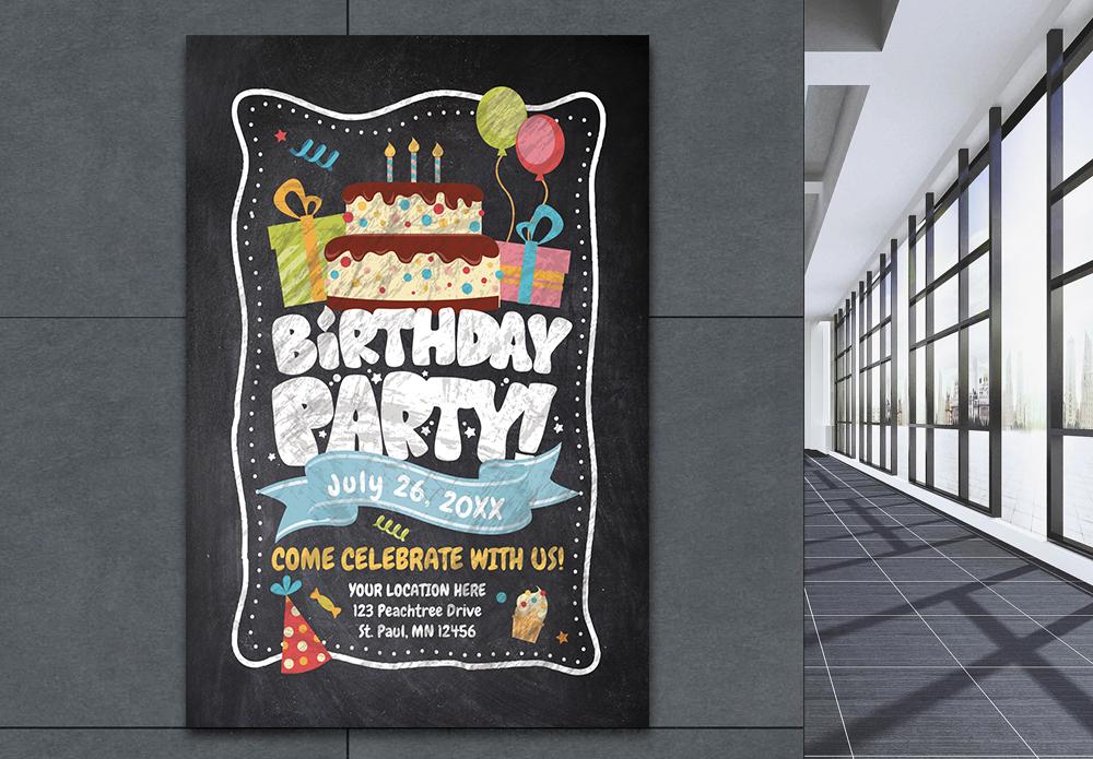 生日快乐海报设计图片