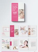 粉色美容宣传册整套图片