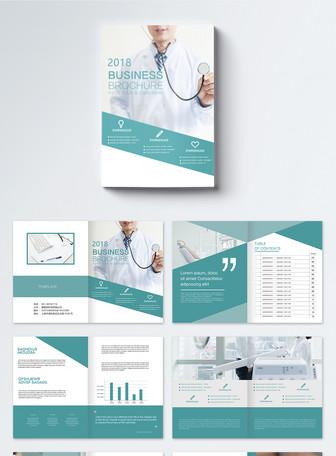 医院医疗行业画册整套