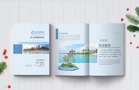 海洋旅游整套画册图片