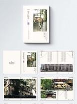 复古简约旅行画册整套图片