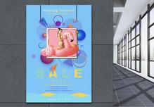 新品促销海报图片