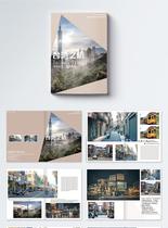 台湾旅游画册整套图片