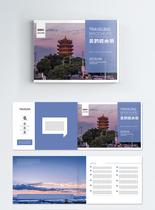黄鹤楼旅游画册整套图片