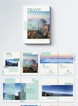 安徽黄山美景旅游画册整套图片
