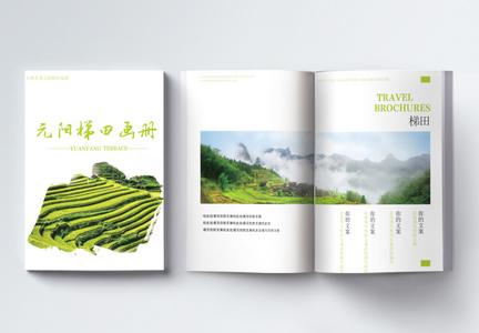 云南元阳梯田美景旅游画册整套图片