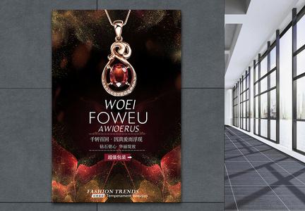 红宝石吊坠海报图片