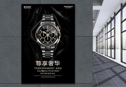 高档奢华手表海报图片