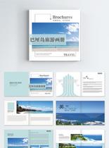 蓝色巴厘岛美景旅游画册整套图片