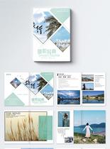 旅行摄影作品集画册图片
