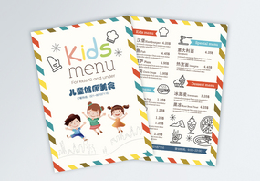 健康儿童美食餐厅宣传单图片