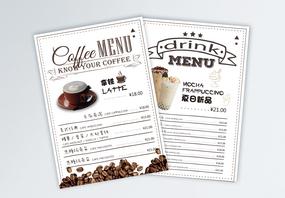 咖啡甜点餐厅菜单图片