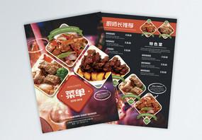 中式餐厅菜单宣传单图片