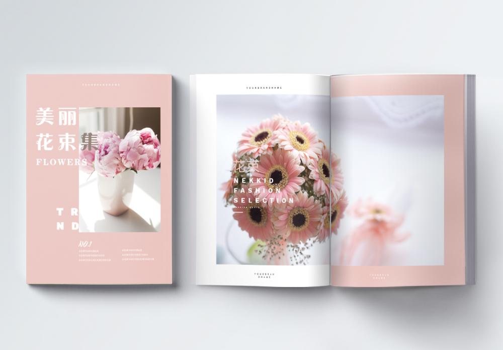 粉色花朵画册整套图片