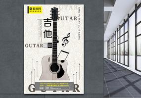 吉他培训海报图片