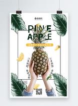 水果海报设计图片