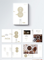 咖啡饮品画册整套图片