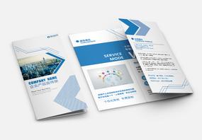 企业产品宣传三折页图片