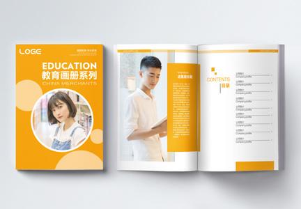 教育画册整套图片