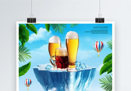 冰爽夏日啤酒海报图片