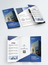 蓝色简约企业三折页图片