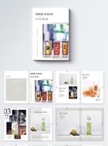 夏日饮品画册整套图片