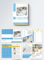 国际教育学校画册整套图片