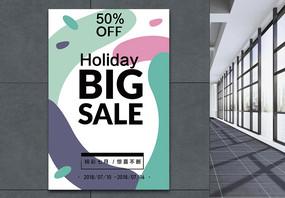 暑价SALE促销海报图片