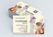 宠物公司名片设计图片