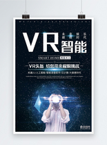 VR智能科技海报图片