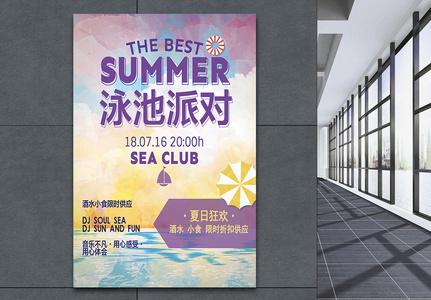 夏日泳池派对海报图片