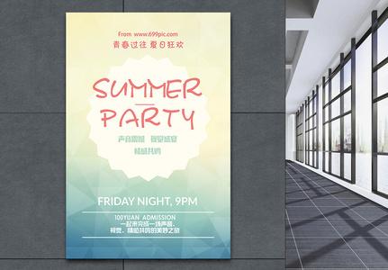 夏日音乐派对宣传海报图片