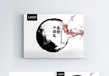水墨梅花中国风画册图片