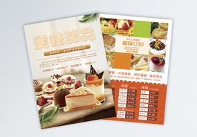 美味甜品宣传单图片