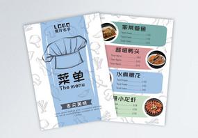 餐厅菜单宣传单图片