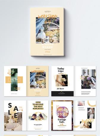 旅游婚纱摄影宣传画册