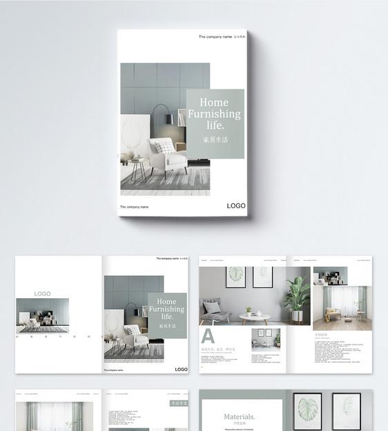 简约北欧风家居生活画册整套图片素材_免费下载_ai__.