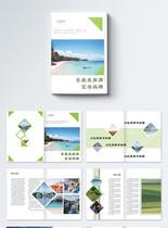 东南亚旅游画册整套图片