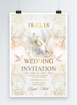 花纹婚礼邀请函海报图片