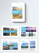 旅游纪念画册整套图片