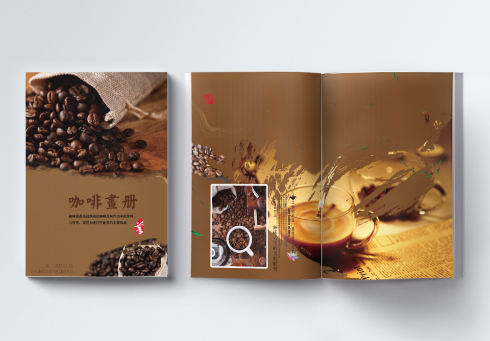 简约时尚咖啡画册图片