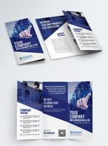 蓝色商务企业三折页图片